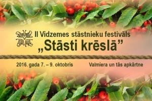 """II Vidzemes stāstnieku festivāls """"Stāsti krēslā"""" 8.oktobrī Oleru muižā"""